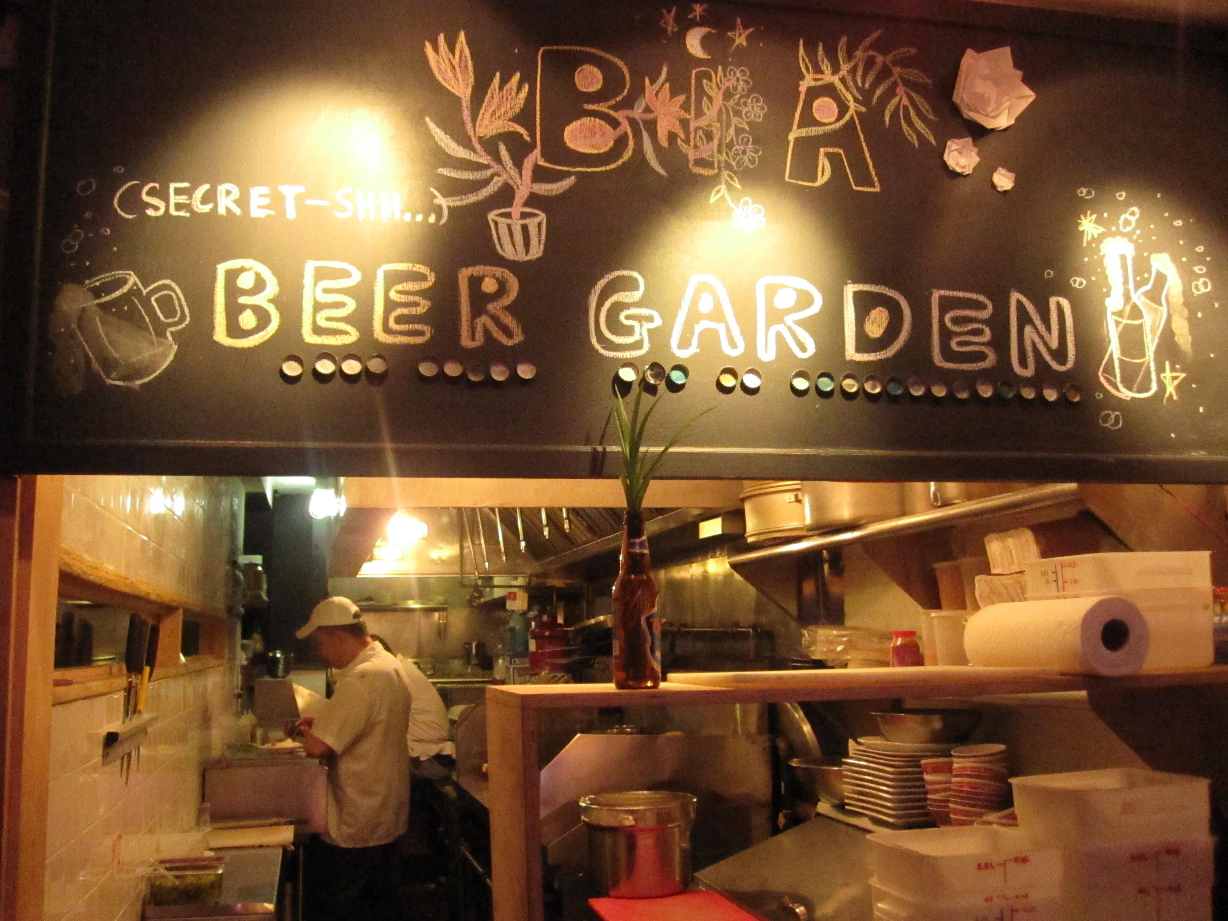 beer garden | itinerant foos on college bar design, silent auction design, long bar design, soda fountain design, beer grotto, jazz lounge design, temporary structure design, cocktail bar design,